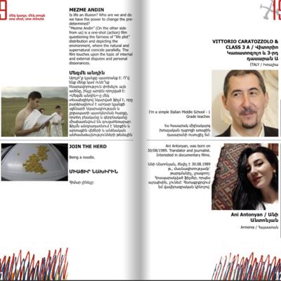 OneShot2021-Catalogue.jpeg